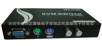 KVM-переключатель Seg China 2 PS2 KVM Switcher MT-2A