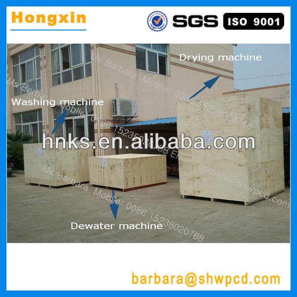 stainless steel Industrial clothes Jeans washer sheep wool  washing machine alpaca  fleece drying machine 1 (1).jpg