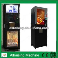 Торговый автомат Allraising  ORSA007