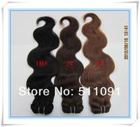 Волосы для наращивания LQ Beauty Hair ;