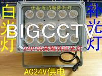 Аксессуары для источников питания Array of white lights fill light assist lamp license plate light 24V100meters