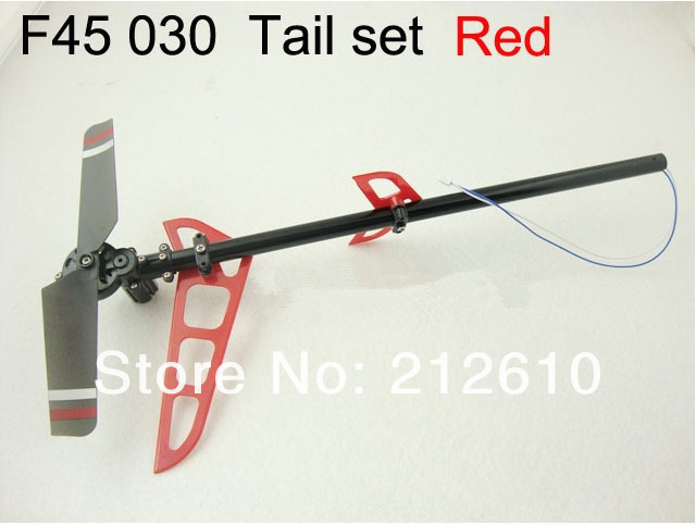 F45-030 Tail set red.jpg