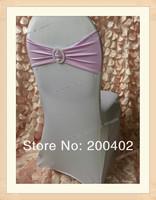 Накидка на стул Yangzhou
