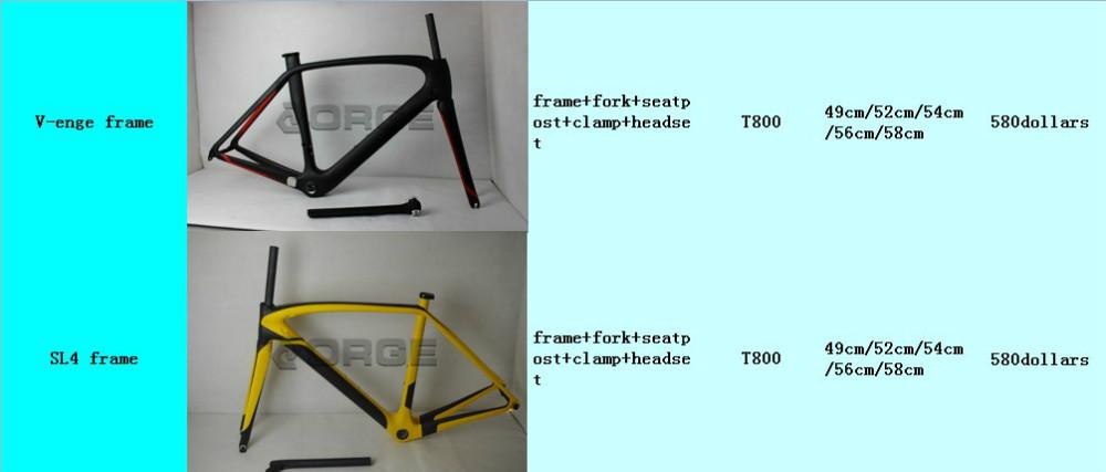 Full Carbon Road Bike Frame Cervlelo S5 Pinarello Dogma 65