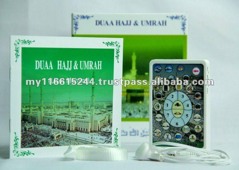 Doa Hajj and Umrah