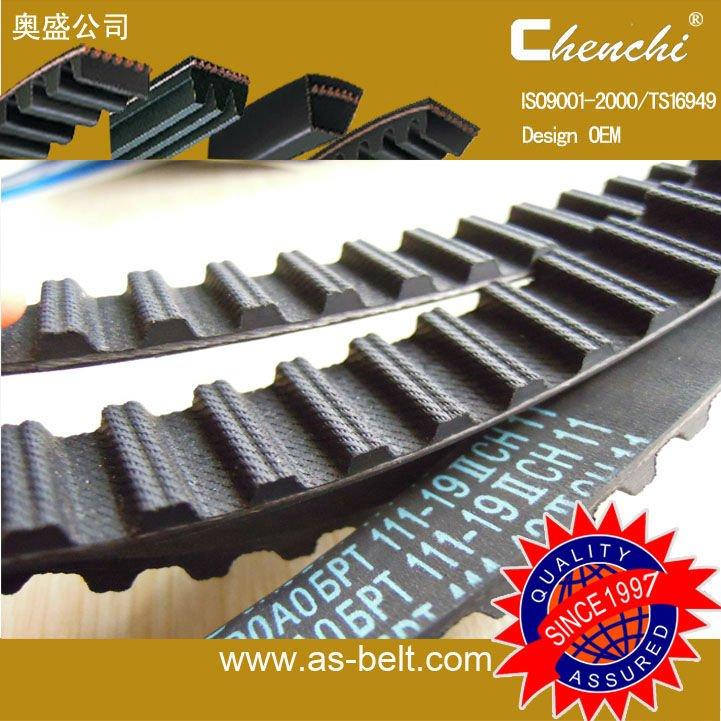 Auto timing belt 129RPP22 SWAG71753156 Timing Belt