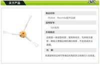 Комплектующие для пылесосов KWO 2 + 2 iRobot Roomba 500/510 520/530 540/550 560/570 610 etc.vacuum ODM