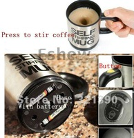 Кружка new exotic Bluw automatic coffee mixing cup coffee mugs