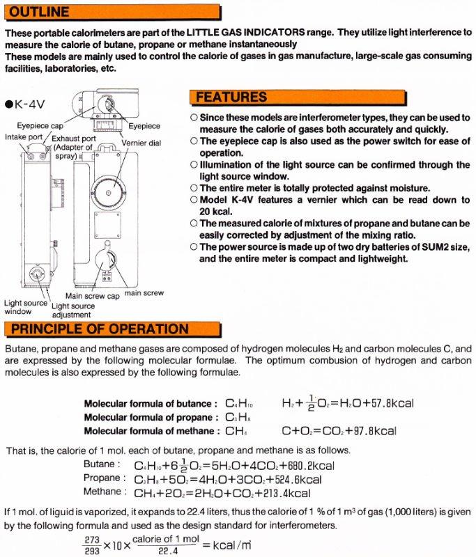 the boys gas calorimeter Properties of fuels p5615 - boys gas calorimeter view product p6310 - calorimeter set for calorific values of fuels (bomb calorimeter) view product.