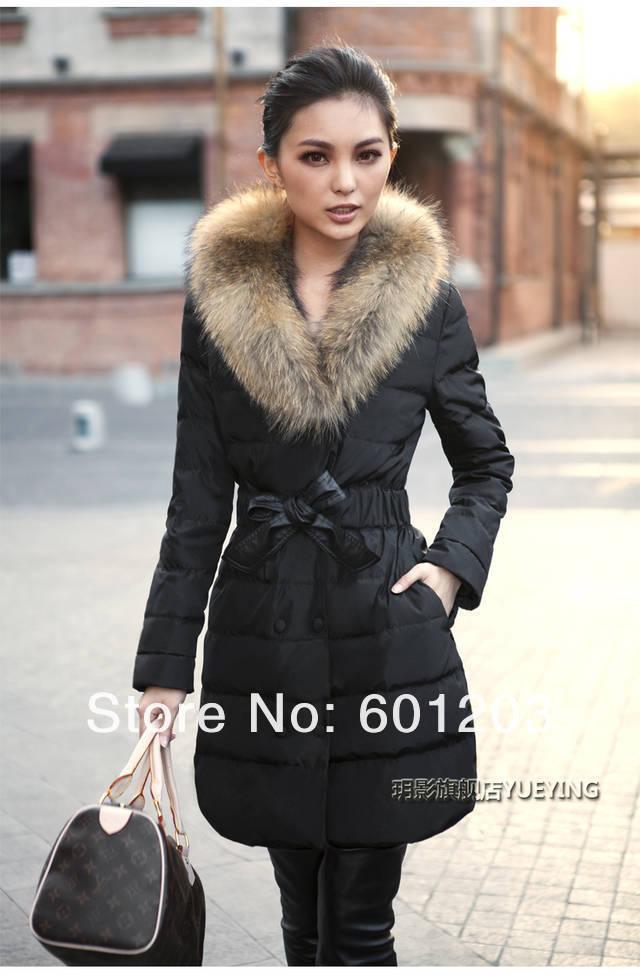 Купить Куртку Пальто В Киеве