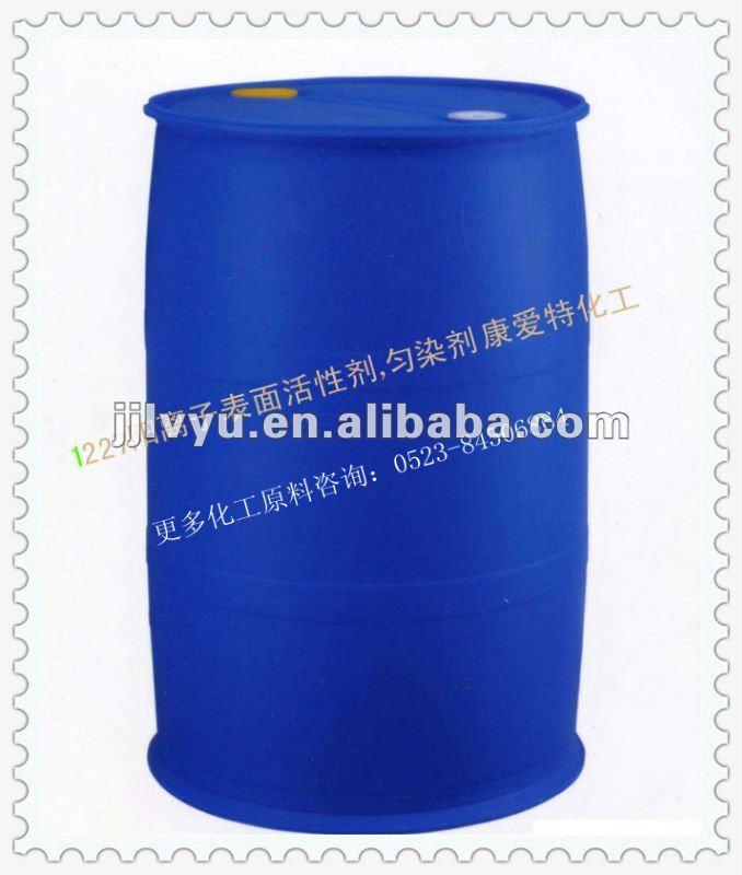Didecyl dimethyl ammonium chloride 7173-51-5