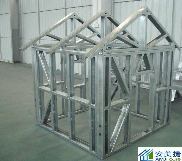 Light steel frame for prefab house buy steel frame for Steel prefab house
