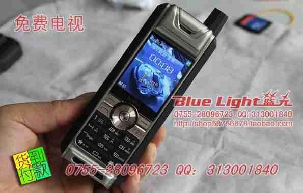 Điện thoại pin khủng ferrari F888