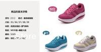 Женские кеды , Sneakers