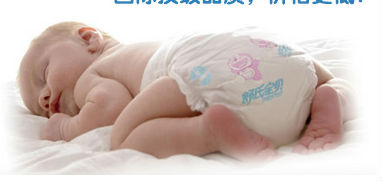 Ultra Absorbent Disposable Sleepy Baby Diaper