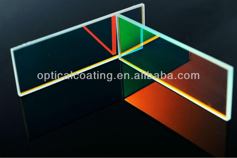 532nm rgb stade laser miroir dichro que autres clairage for Application miroir pour pc