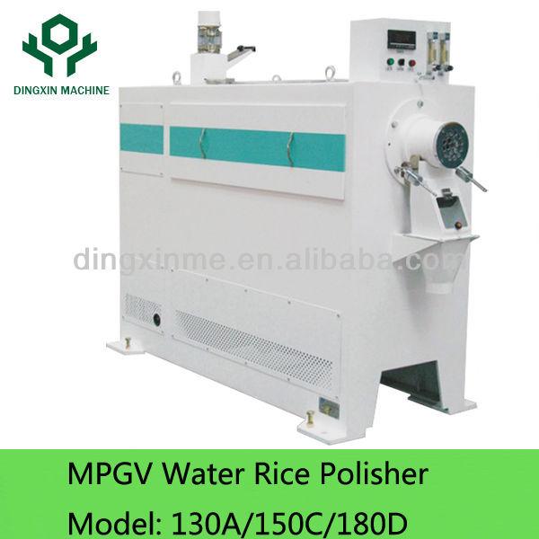 rice mill polisher.jpg