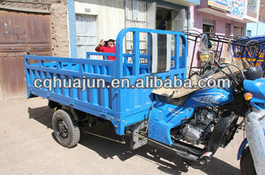 HUJU 250cc three wheeler tricycle / gasoline passenger tricycle / heavy duty cargo tricycle for sale