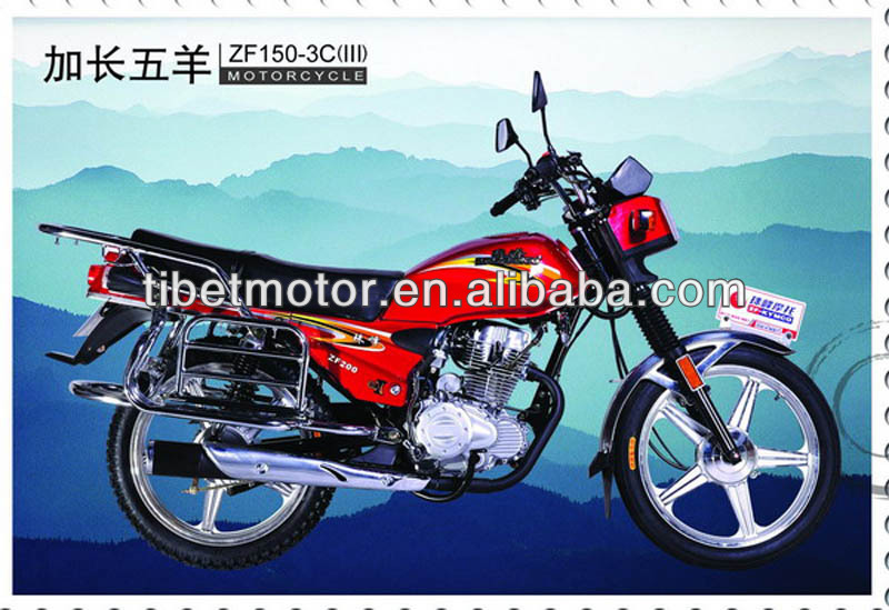 chinese motorcycles 250cc automatic motorcycle ZF150-3C(VI)