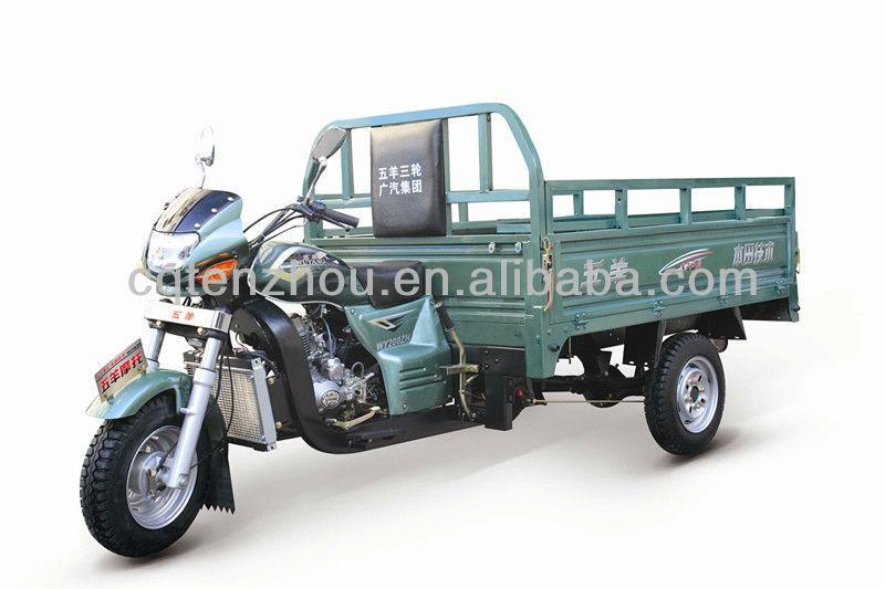 2013 150CC New Design Cargo Tricycle