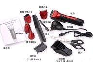 Триммер для волос 5 1 5 Multi /&