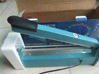 Упаковочное оборудование . SF200ID