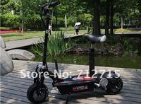 Электрический скутер QY 500 /800W EVO QYEVO-001