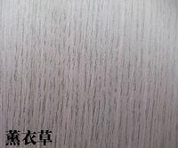 Шкаф для одежды 3000 * 600 * 2400