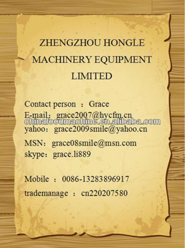 HYFK-820 rice flour milling machine