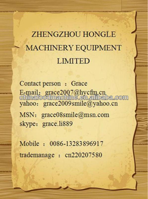 HYFK-820 rice flour milling machine
