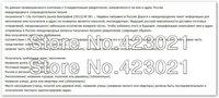 Женский кардиган ING g500013
