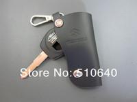 Футляр для автомобильных ключей Suzuki Alto/Swift/SX4/Splash /serty