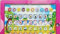 Обучающий компьютер для детей y y/pad