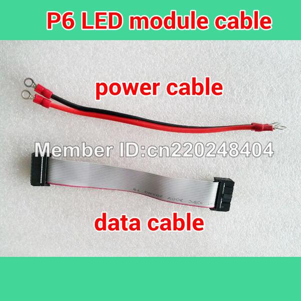 Módulo LED P6 SMD (4)