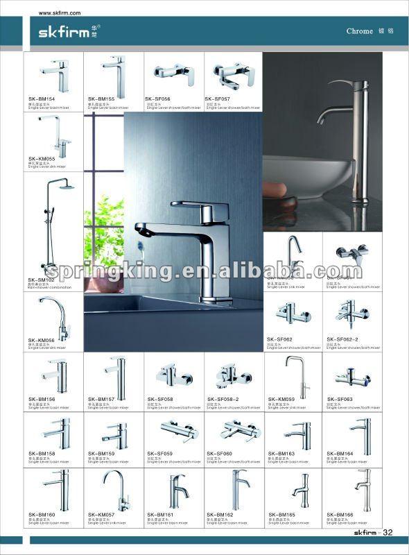 욕실 액세서리 욕실 및 샤워 꼭지 크롬& 골드-배스 & 샤워 수도 ...