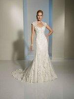 Свадебное платье ELEGANT  WDS-0101