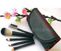 free shipping 5pcs Brush Set black