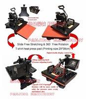 Полиграфическое оборудование panjing PJ-C008