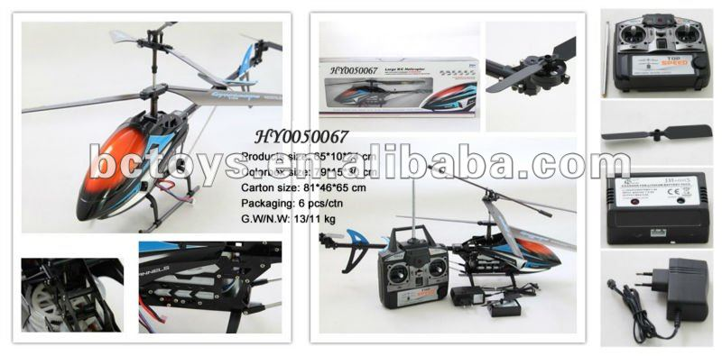 FERLY 3.5 Channal RC HELICOPTER W/LED LIGHT