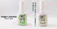 SG Post Mail Clear Base Gel/Top Coat for Soak-off Color UV Gel Polish for Nail Art LED Color Gel Polish SKU:XC0016