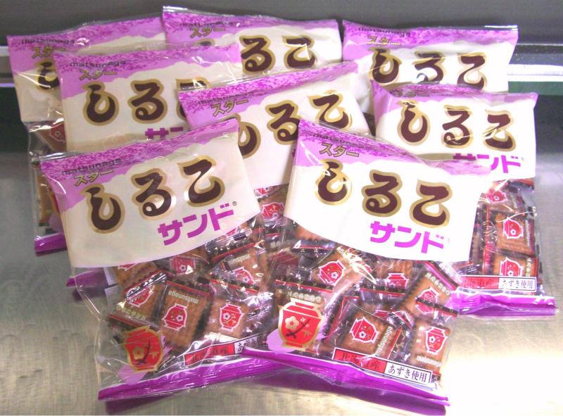 collation sucrée biscuit en sandwich pour vos aliments de collation fabriqué au japon