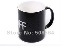 Кружка Magical ON OFF Coffee Mug Color Changing Mug Temperature Sensor Chameleon Cup