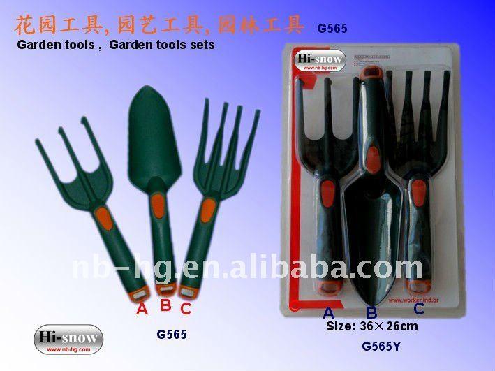 Types of plastic gardening tool sets buy gardening tool for Kinds of gardening tools