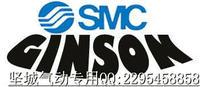 Пневматические детали SMC-FESTO-KURODA festo sde1/v1/g2/r18/c/p2/m8/g : s972 SMC-JW
