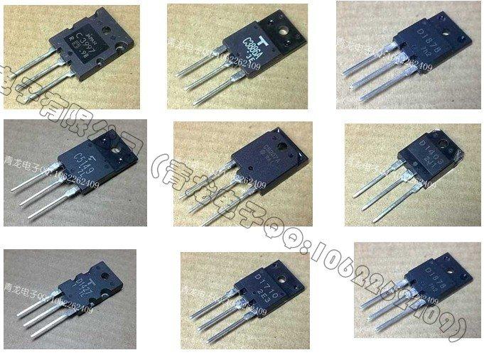 STK4048 XI STK4048 IC