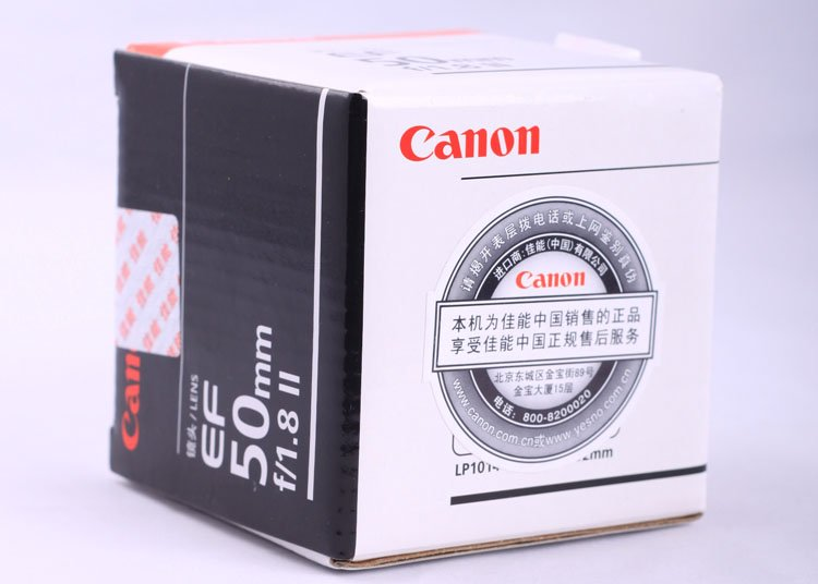 Free Shipping ! Canon lenses CANON EF 50MM F/1.8 II Standard 8C Medium Telephoto  lenses