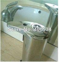 Емкость для жидкого мыла Tirui ! handfree & 280 TR-ASD002
