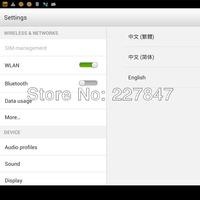 Планшетный ПК Lenovo YOGA B6000 MTK8389 Quad Core 3G tablet pc 8' IPS 10 points 1GB RAM 16GB Android 4.2 Dual Camera BT WIFI GPS