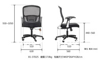 Офисный стул Modern Office Mesh Chair, Rotary Chair, office furniture mesh chairs