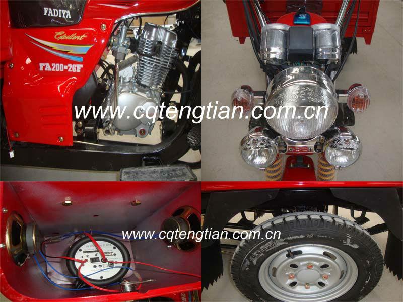 Chinese 200cc three wheel motor bike for sale